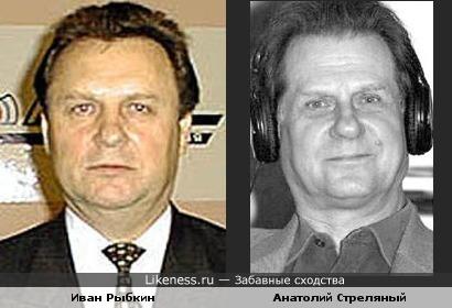 Иван Рыбкин и Анатолий Стреляный