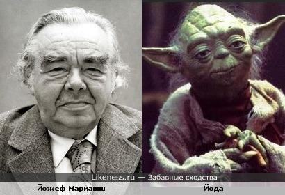 Йожеф Мариашш и мастер Йода