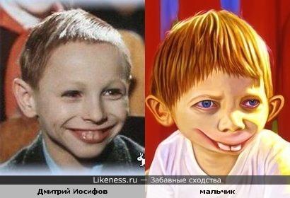 Дима Иосифов и карикатура