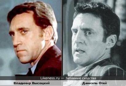 Владимир Высоцкий и Даниэль Отей