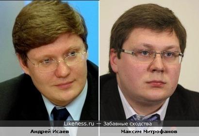 Андрей Исаев и Максим Митрофанов