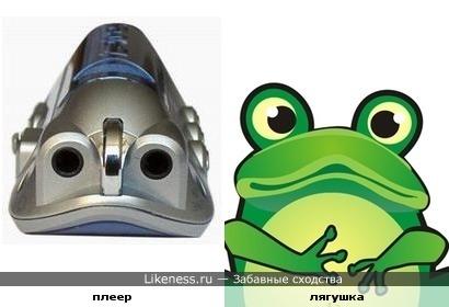 MP3 плеер похож на лягушку