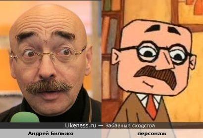 Андрей Бильжо и персонаж мультфильма