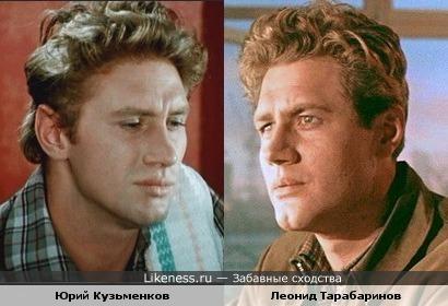 Юрий Кузьменков и Леонид Тарабаринов