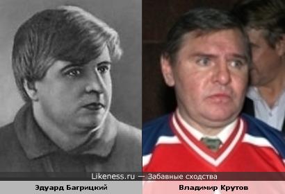 Эдуард Багрицкий и Владимир Крутов