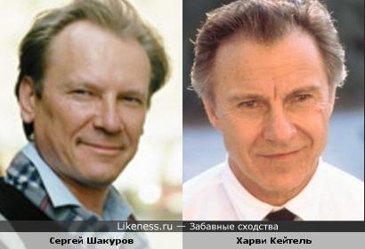 Сергей Шакуров и Харви Кейтель
