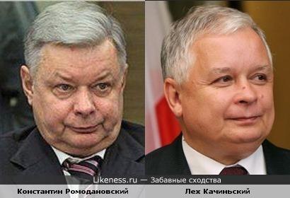 Константин Ромодановский и Лех Качиньский