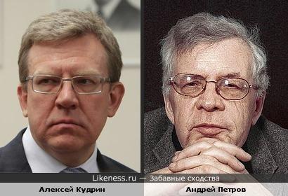 Алексей Кудрин и Андрей Петров