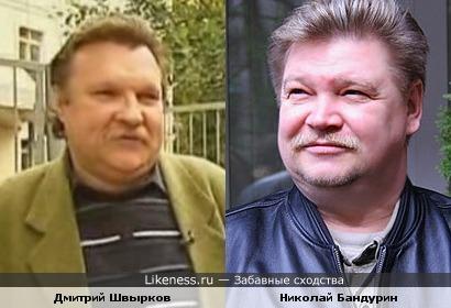 Одноклассник Киркорова похож на Бандурина