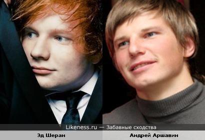 Эд Шеран и Андрей Аршавин