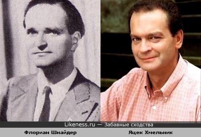 Флориан Шнайдер и Яцек Хмельник
