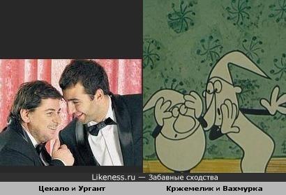 Похожие пары
