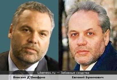 Винсент Д'Онофрио и Евгений Бунимович