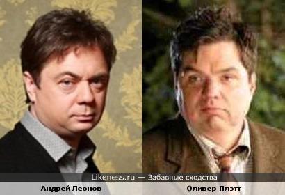 Андрей Леонов и Оливер Плэтт