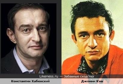 Константин Хабенский и Джонни Кэш