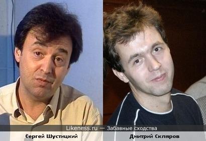 Сергей Шустицкий и Дмитрий Скляров