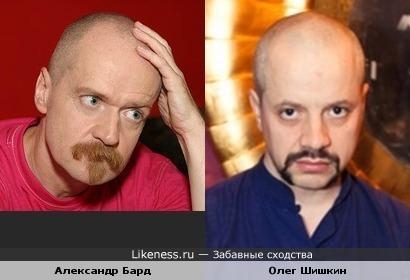 Александр Бард и Олег Шишкин