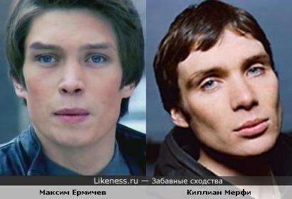 Максим Ермичев и Киллиан Мёрфи
