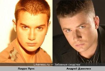 Лауро Луис и Андрей Данилко
