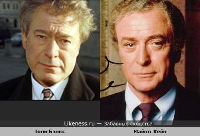 Тони Бэнкс и Майкл Кейн