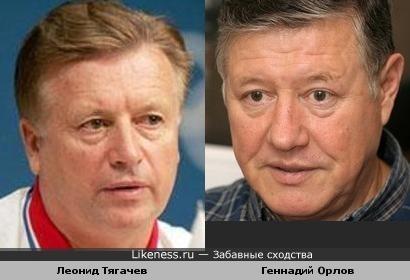 Леонид Тягачев и Геннадий Орлов