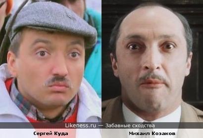 Сергей Куда иногда напоминает Михаила Козакова
