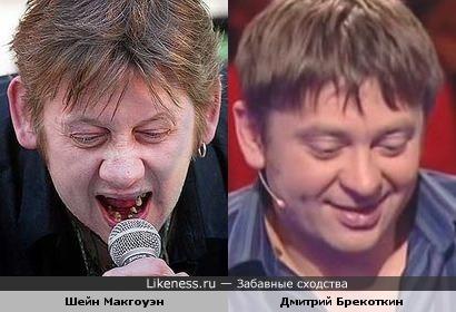 Шейн Макгоуэн и Дмитрий Брекоткин
