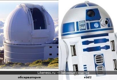 Обсерватория напомнила r2d2
