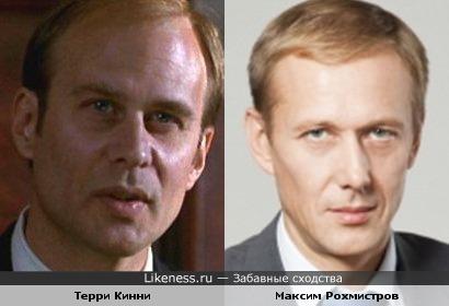 Терри Кинни и Максим Рохмистров