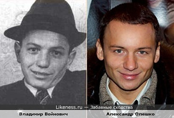 Владимир Войнович и Александр Олешко