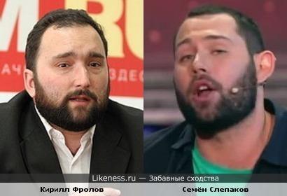 Кирилл Фролов и Семён Слепаков