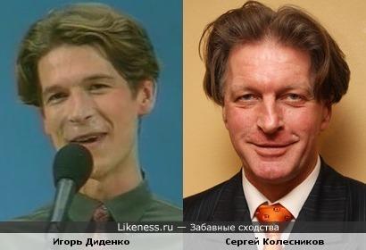 Игорь Диденко и Сергей Колесников