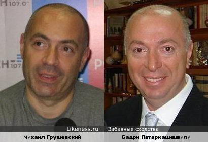 Михаил Грушевский и Бадри Патаркацишвили