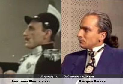 Анатолий Шведерский и Дмитрий Нагиев