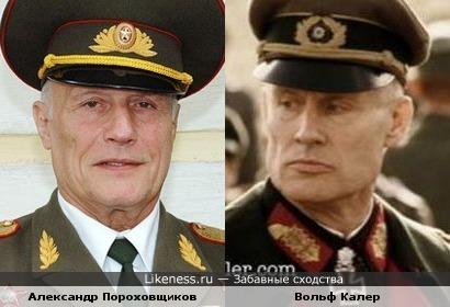 Александр Пороховщиков и Вольф Калер