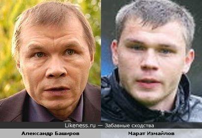 Александр Баширов и Марат Измайлов