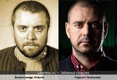 Александр Ильин и Сергей Михалок