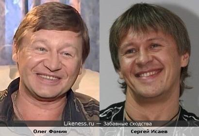 Олег Фомин и Сергей Исаев