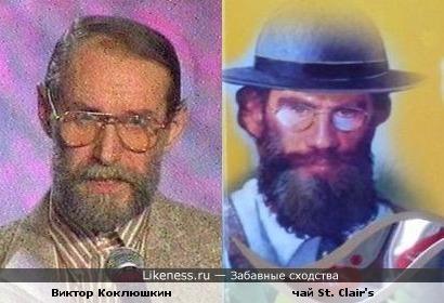 Виктор Коклюшкин на упаковке чая )