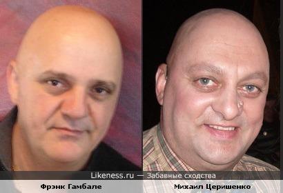 Фрэнк Гамбале и Михаил Церишенко