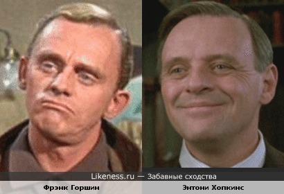 Фрэнк Горшин и Энтони Хопкинс