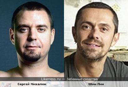 Сергей Михалок и Шон Лин
