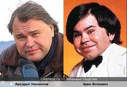 Мамонтов и Вильшез