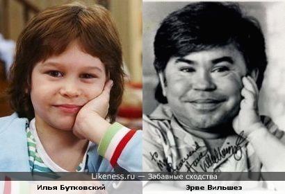 Илья Бутковский и Эрве Вильшез