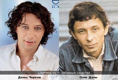 Денис Чирков и Олег Даль