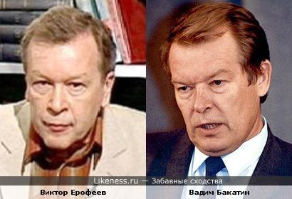 Виктор Ерофеев и Вадим Бакатин