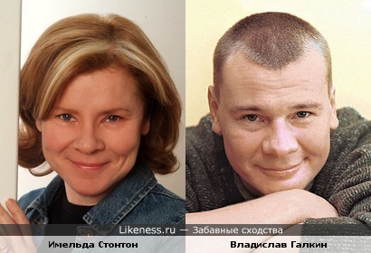 Имельда Стонтон и Владислав Галкин