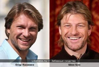 Егор Пазенко и Шон Бин