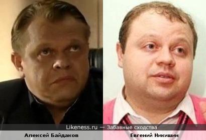 Алексей Байдаков и Евгений Никишин