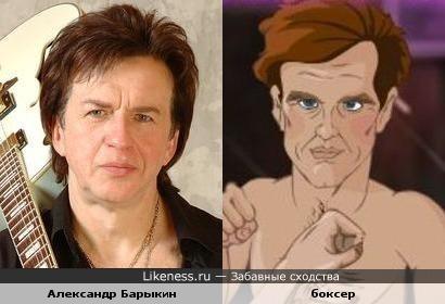 Александр Барыкин и персонаж игры